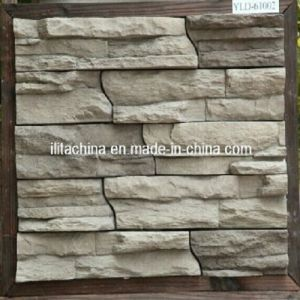 quanzhou ilita building materials development co ltd