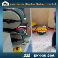 China Plastic Hose Pipe Making Machine (MS-PU) - China ...