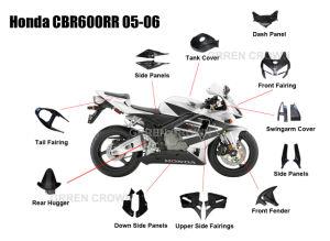 China Carbon Fiber Parts for Honda Cbr600rr 05-06