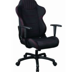 Bucket Racing Chair Cover Hire Letchworth China Race Car Seat Gaming Computer Basic Info