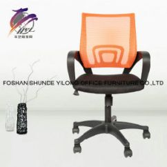 Revolving Chair For Office Animal Print High Heel China Producer Boss Chairs Basic Info