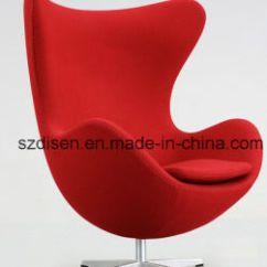 Modern Egg Chair Nob Hill China Single Sofa Ds H553