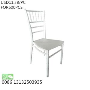plastic chiavari chair butterfly leather wholesale china manufacturers suppliers made in com