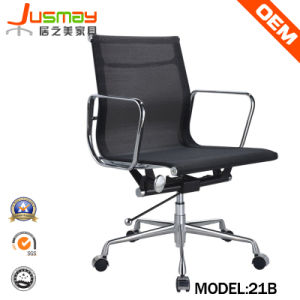 revolving chair for office steel lounge china competitive price mesh