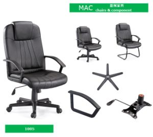 pu leather office chair covers to hire in cape town china adjustable executive high back manager boss