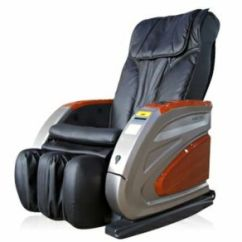 Used Vending Massage Chairs For Sale Oak Side China Chair Manufacturers Suppliers Made In Com