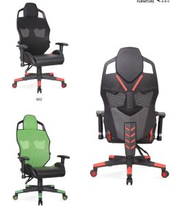 mesh gaming chair studded dining chairs china new design pu with cool plastic shell