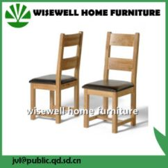 Dark Brown Wooden Dining Chairs Big Folding Chair China Pu Seat Light Oak Wood With Ladder Back