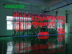 China P12 5 Indoor Curtain LED Display LS IC P12 5 China