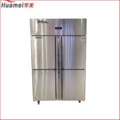 Kitchen Equipment For Sale Wall Mount Light Fixtures China Undercounter Bar Fridge
