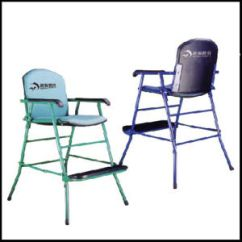 Folding Umpire Chair Covers For Lazy Boy China Referee Manufacturers Suppliers Made In Com