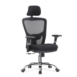 executive office chairs specifications hanging chair plastic china adjustable specification for mesh swivel basic info