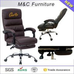 Chairs For Sleeping Lift Covered By Medicaid China M C Customer Logo Printed Lazy Boy Recliner Chair