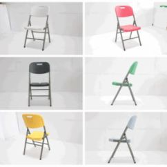 Used Plastic Folding Chairs Wholesale Low Wooden China Hdpe Blow Mold Portable Outdoor Leisure With Metal Legs