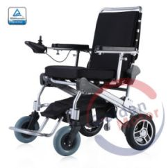 Wheel Chair Motor Yellow Accent China Electric Wheelchair Manufacturers Suppliers Made In Com