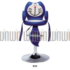 Revolving Chair For Baby Folding Beach Chaise Lounge Chairs China E05 Salon Furniture