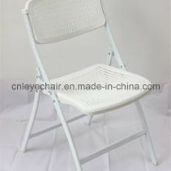 Wholesale Folding Chairs Aeron Chair Posturefit China Factory Plastic Metal For Wedding Office Outdoor