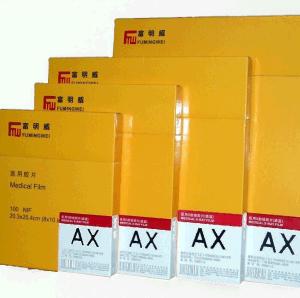 China Radiology Films/ Medical X-ray Film 30X 40cm Blue Film / FUJI Film Originally - China Medical X-ray Film. FUJI X Ray Film