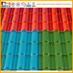 china upvc roofing sheet pvc corrugated