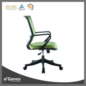 ergonomic chair comfortable high stool ikea china low back cheap conference room chairs