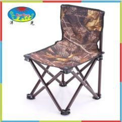 Armless Folding Chair Directors Chairs China Camouflage Beach Chir