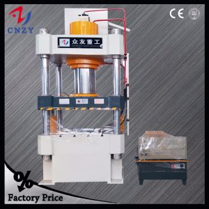 china high speed hydraulic