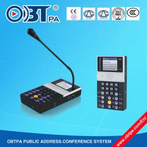 pa system tcp wireless