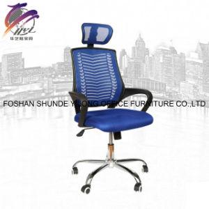 revolving chair used steel ki china high back mesh plastic ergonomic office