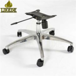 Office Chair Base Leather To Cover Dining Chairs China High Quality Accessories 5 Star Adjustable Basic Info