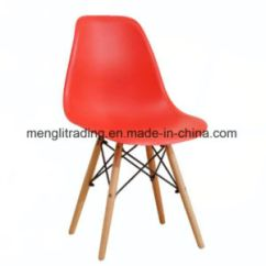Black Plastic Chair With Wooden Legs Bedroom Dunelm Mill China Ems Style Side Dining Room Chairs No Armless Molded Seat Dowel