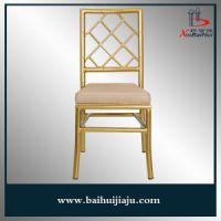 China Cheap Banquet Bamboo Chair (BH-L8816A) - China Chair ...