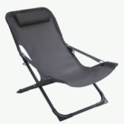 Outdoor Folding Lounge Chairs Blue China Xl Plus Air Comfort Black Aluminum Sling Fabric For Deck Terrace Pool