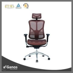 Office Chair Malaysia High Chairs For Babies China Contemporary Ergonomic Fabric Basic Info