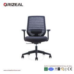 Ergonomic Desk Chair Uk About A Aac22 China Orizeal Contemporary Comfortable Lumbar Support Mesh Basic Info