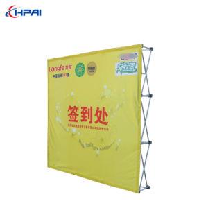 guangzhou hangpai display equipment co ltd
