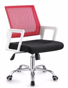 revolving chair stadium seating chairs china wholesale custom middle back mesh office