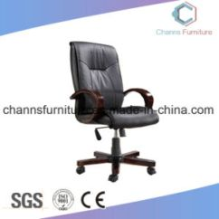Chair Revolving Steel Base With Wheels Beach Chairs At Target China Executive Manufacturers Suppliers Made In Com