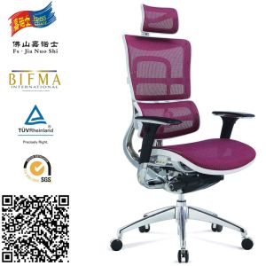 ergonomic chair levers outdoor pod china office with 3 adjustments basic info