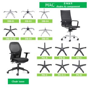 office chair steel base with wheels chairs for dining room china components swivel tilting wheel