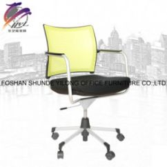 Executive Office Chairs Specifications Chair Foot Covers China With Specification And Basic Info