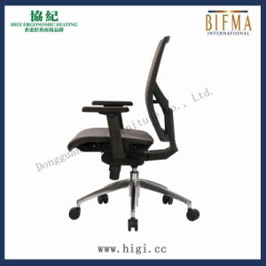 ergonomic chair comfortable art studio china fashion office mesh variety of colors fabrics