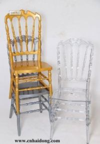 China Resin/ Plastic Royal Chair/Chiavari Chair/ Napoleon ...