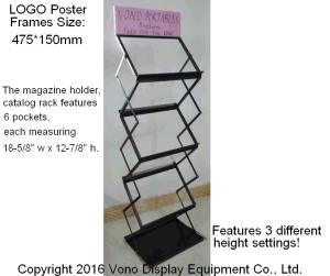 vono display equipment co ltd