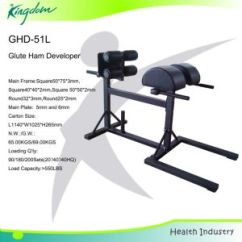 Chair Gym Commercial Two Seater Dining Table And Chairs India China Ghd Fitness Equipment Roma Basic Info