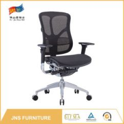 Office Chair Malaysia White Bucket China Managing Directors Furniture Design Luxury Basic Info