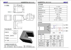 Wiring Diagrams • originalpart.co