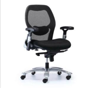 au milieu arriere pivotante ergonomique moderne mesh chaise de bureau hf 2cp5
