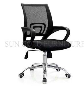 pleine chaise pivotante de bureau de presidence de maille de dos moderne de milieu sz