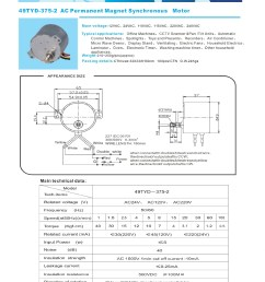 note the data sheet is only for reference we can make the motor according to your requirement after evaluation [ 2894 x 3927 Pixel ]