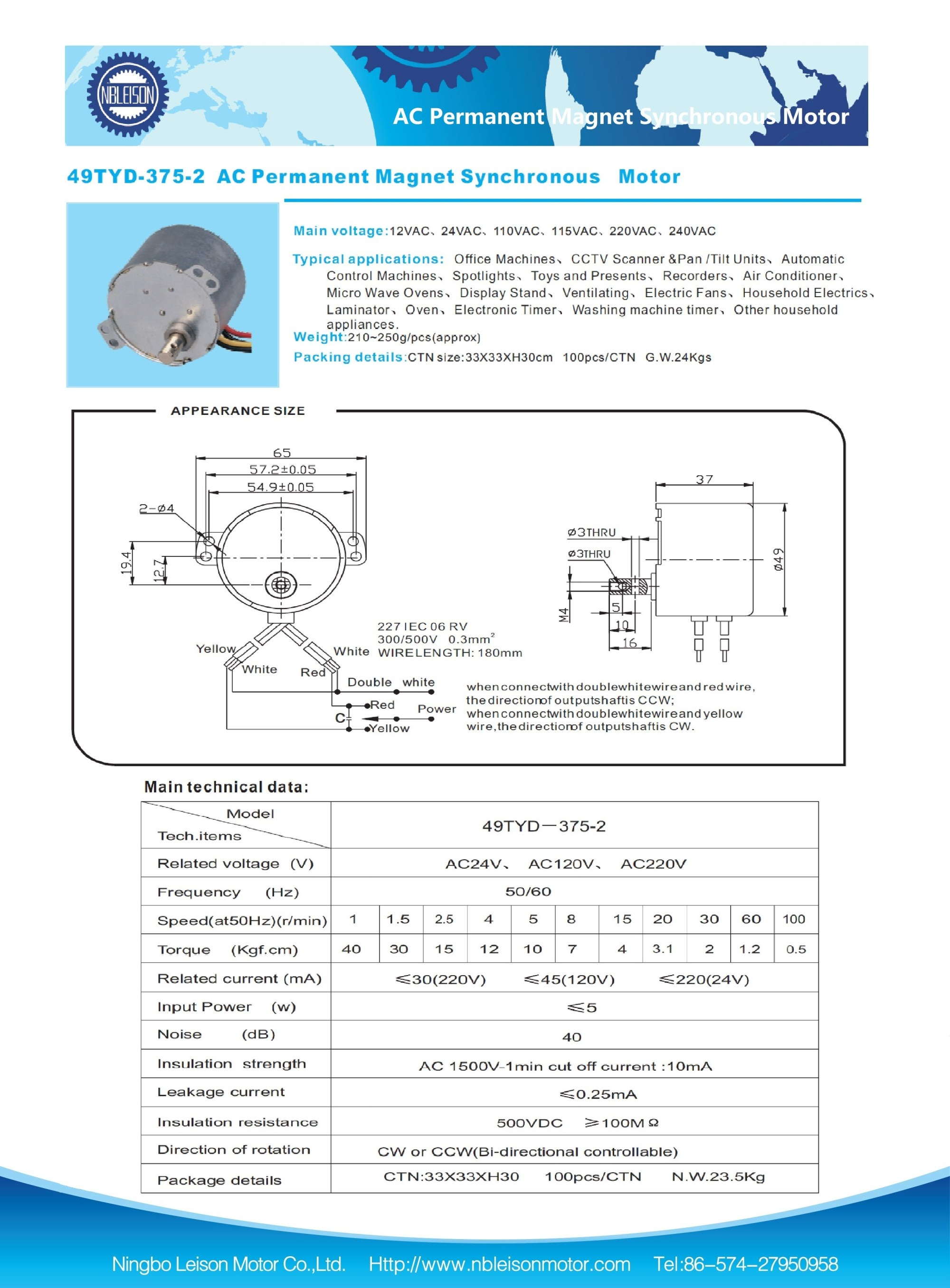 hight resolution of note the data sheet is only for reference we can make the motor according to your requirement after evaluation